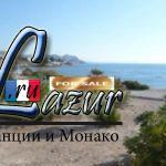 Продажа замечательного таунхауса в Кампельо рядом с мор…