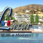 Продается красивый новый таунхаус Хай Тек в Гольф Бахия